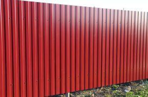 Забор из профлиста под ключ Глянец 0,45